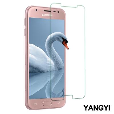 揚邑 Samsung Galaxy J3 Pro 5吋 鋼化玻璃膜9H防爆抗刮防...