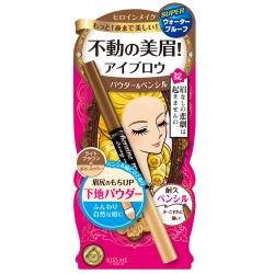 KISS ME 奇士美 花漾美姬-極自然持久兩用眉筆 01淺棕色
