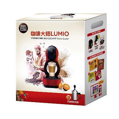 雀巢咖啡 Dolce Gusto 咖啡機 Lumio 新春禮盒