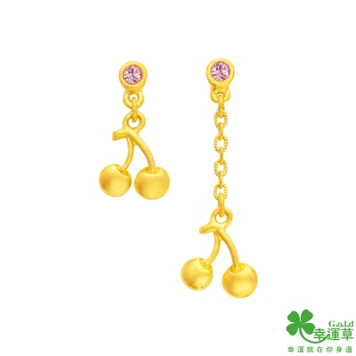 幸運草 粒麗冰果室黃金/水晶耳環