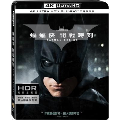 蝙蝠俠:開戰時刻 UHD+BD 三碟限定版  藍光 BD