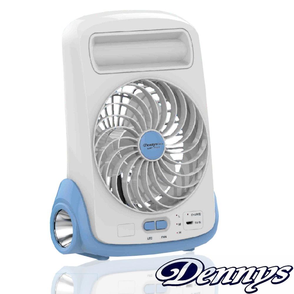 Dennys 5吋充電式LED燈迷你風扇(FN-510)-藍色