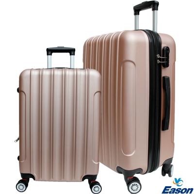 YC Eason 威尼斯20 24吋ABS行李箱套裝組 粉金