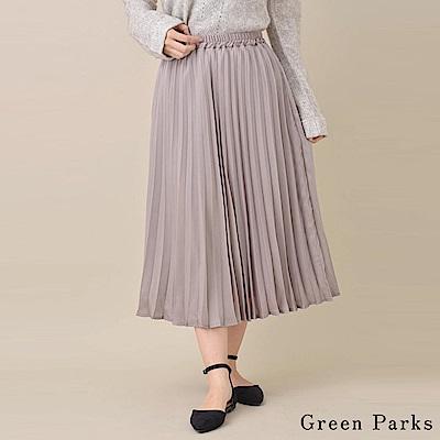 Green Parks鬆緊腰素面百摺裙