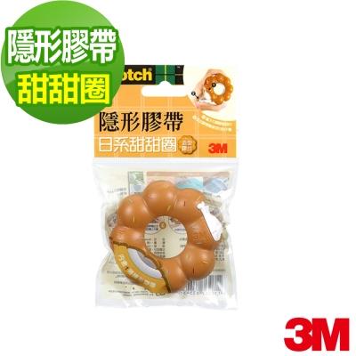 3M SCOTCH隱形膠帶日系甜甜圈膠台 三款可選 (12mmx11.4m)