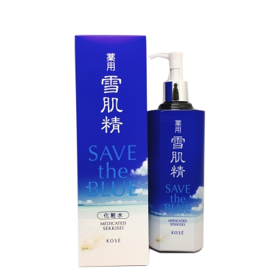 (福利品)KOSE高絲 藥用雪肌精500ml(Save the Blue 海洋版)