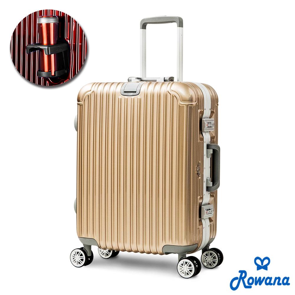 Rowana 凍結時空 掛扣杯架PC鋁框行李箱 21吋(金色)