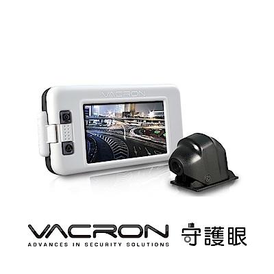 【凱騰】VACRON守護眼 VVG-CBN39 1080P SONY感光元件雙鏡頭行車記錄