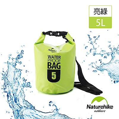 任-Naturehike 500D輕量防水袋收納袋 5L 亮綠