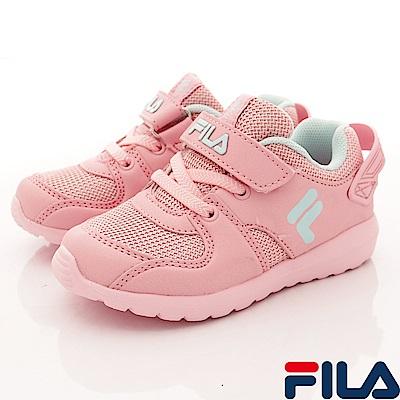 FILA頂級童鞋 後港寶穩定基本款 FO53S-223 桃紅 (小童段)
