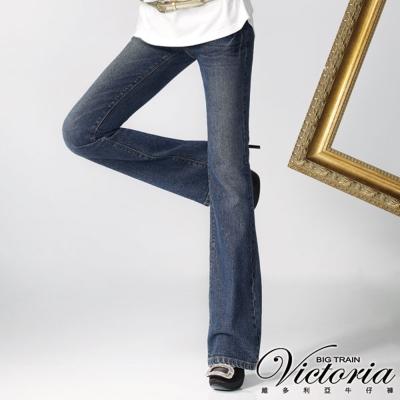 Victoria Victoria中腰袋蓋靴型褲-女-中藍