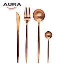 AURA艾樂 Fantasy鈦奢華不鏽鋼餐具四件組(玫瑰金)