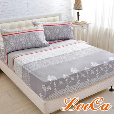 LooCa 艾菲爾防蹣防蚊三件式床包組(雙人)