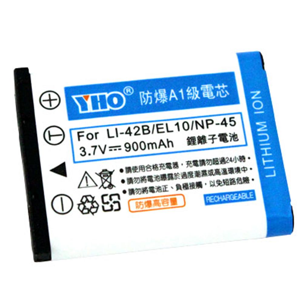 YHO For OLYMPUS Li-40B/Li-42B 高容量防爆鋰電池