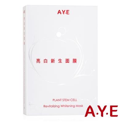 A-Y-E-幹細胞-亮白新生面膜5片-盒