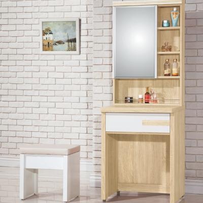 品家居 森泉 2 尺橡木紋化妝鏡台含椅