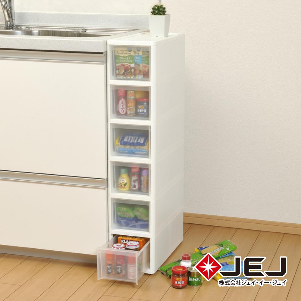 日本JEJ SLIM系列 小物抽屜櫃 S6