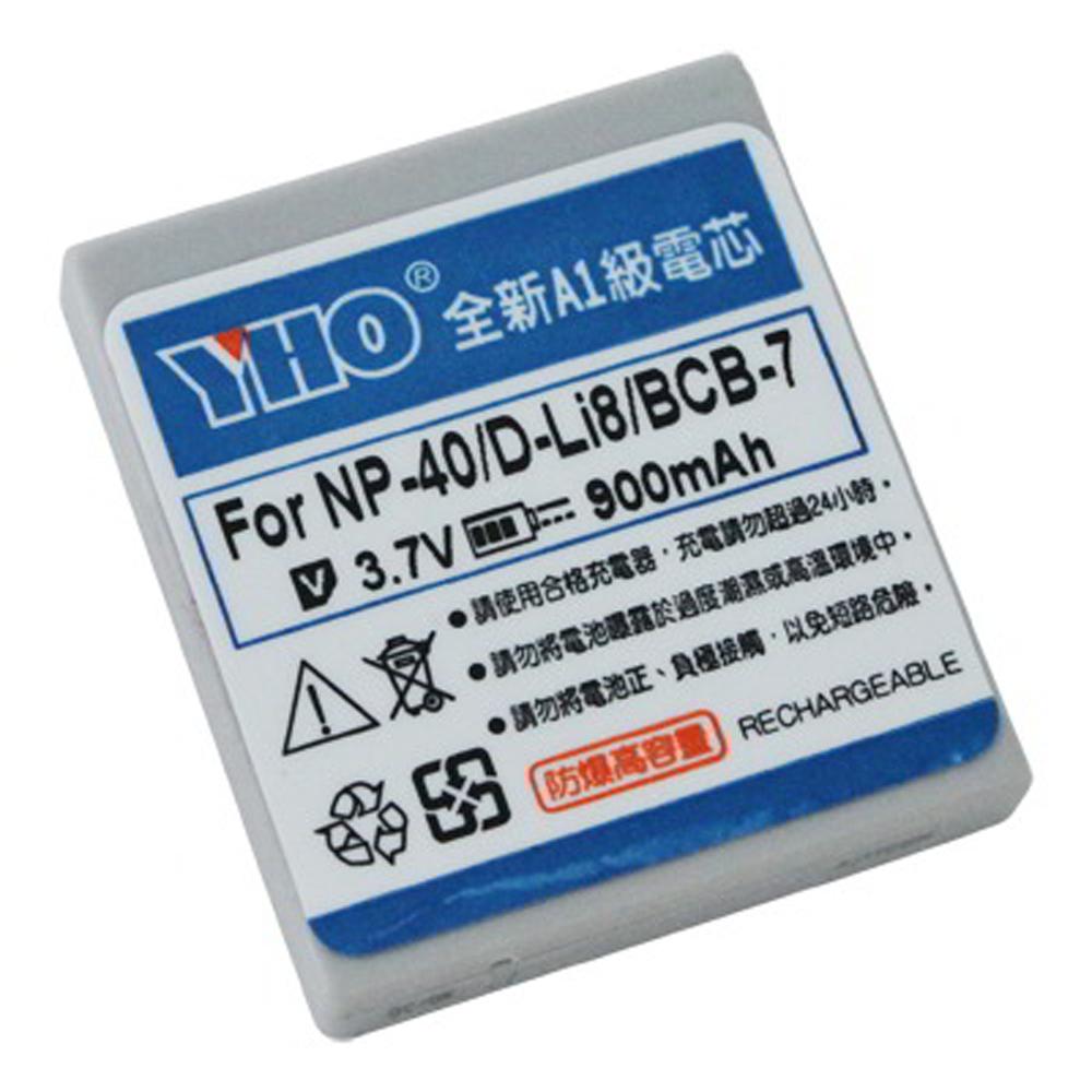 YHO PENTAX D-Li8 高容量防爆鋰電池