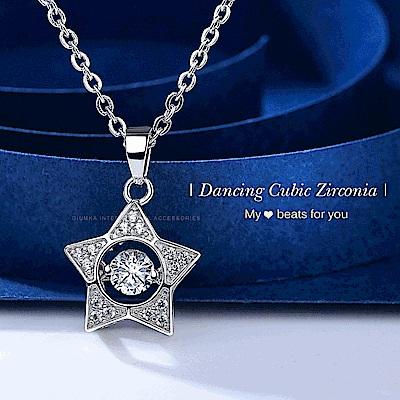 GIUMKA 925純銀項鍊 燦爛星空 跳舞石系列-共3色