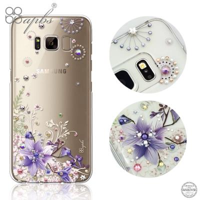 apbs Samsung Galaxy S8 Plus 施華洛世奇彩鑽手機殼-祕...