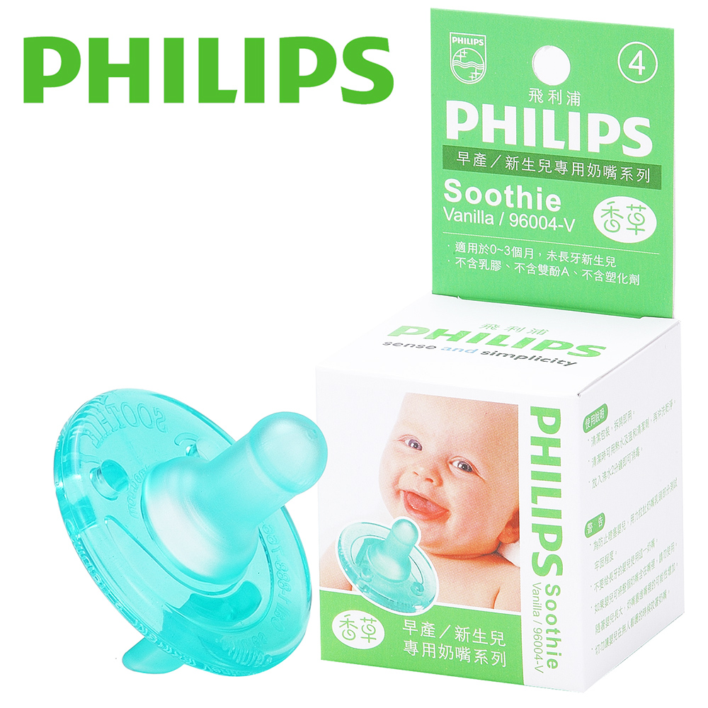 PHILIPS早產/新生兒專用奶嘴(4號香草味Soothie Vanilla) product image 1