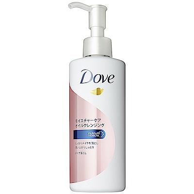 DOVE 多芬 潤澤深層潔淨卸妝油(乾濕兩用) 170ML