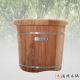 雅典木桶-台灣香椿木-泡腳桶-高35CM