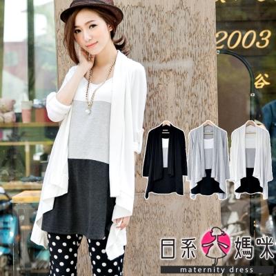 日系小媽咪孕婦裝-台灣製哺乳衣-假二件外套側開式上衣-共三色