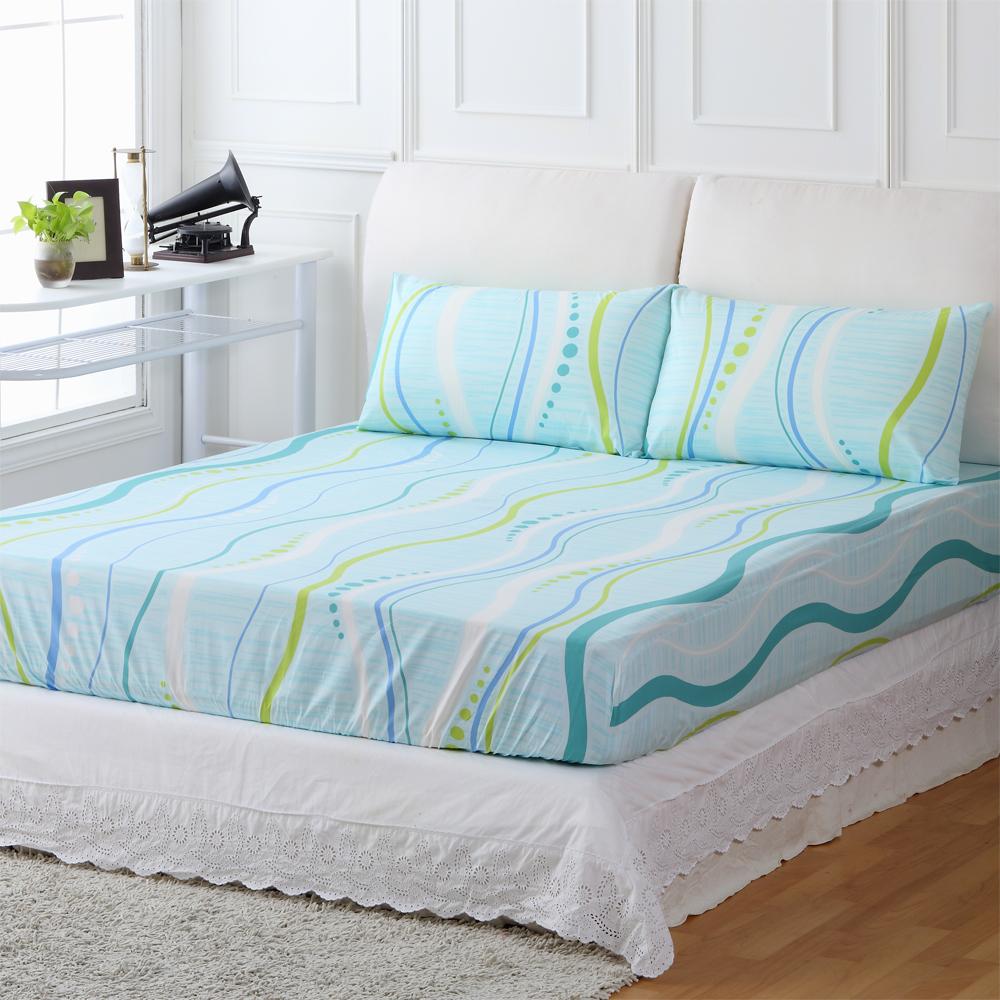 AmoreCasa晨浪精梳棉加大三件式床包組藍