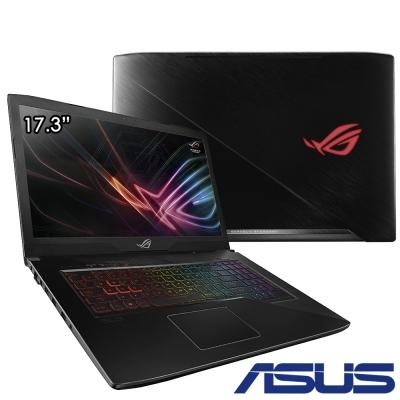 ASUS GL703VD 17吋電競筆電(i7-7700/GTX1050/128G+1T/8G
