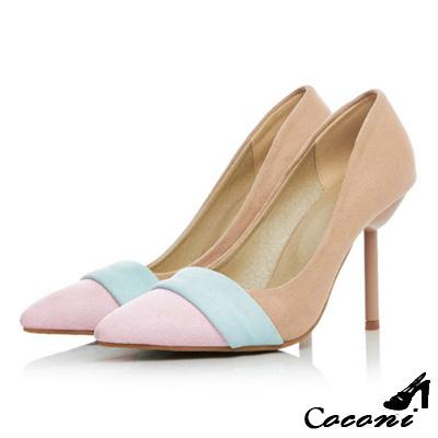 CoConi-撞色磨砂皮尖頭跟鞋-優雅米