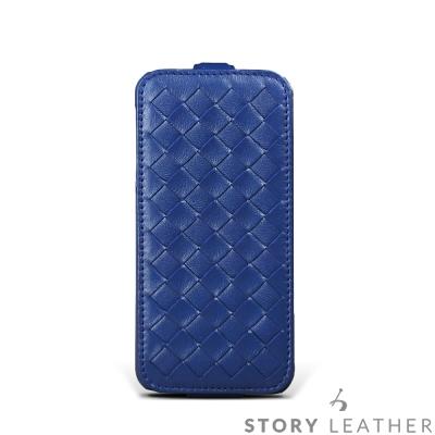 STORY皮套王 APPLE iPhone 5 / 5S / SE 硬殼式下蓋編...