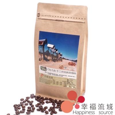 幸福流域 City Life 手工烘焙創意-咖啡豆(1磅)