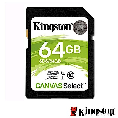 Kingston 金士頓 64G 80MB/s SDXC UHS-I 記憶卡 SDS