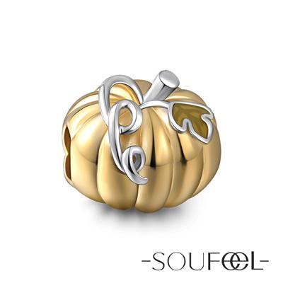 SOUFEEL索菲爾 925純銀珠飾 南瓜 串珠