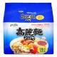 Paldo 韓國高麗麵-海鮮味(113gx5包) product thumbnail 1