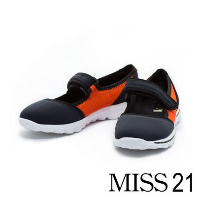 輕量鞋 MISS 21 防潑水透氣網布繫帶極輕生活鞋-藍