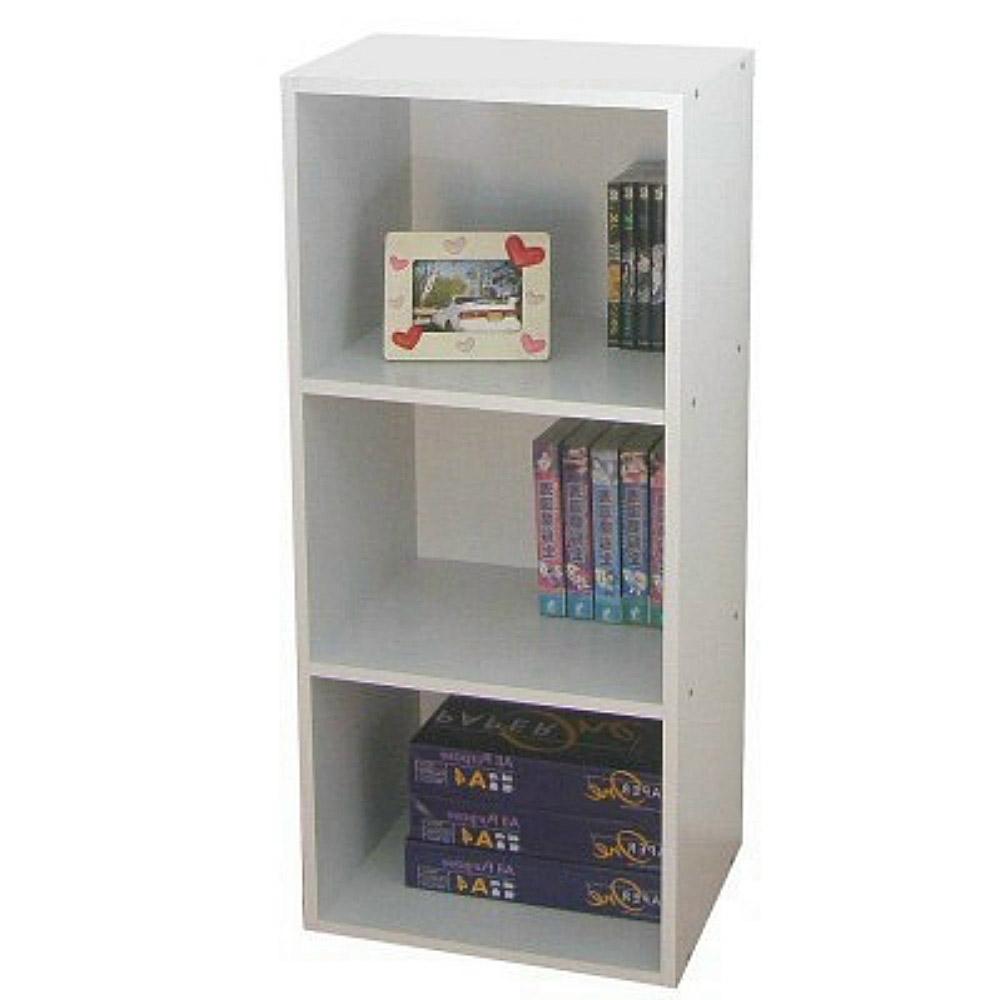 巧菲司開放三格收納櫃/書櫃-白色