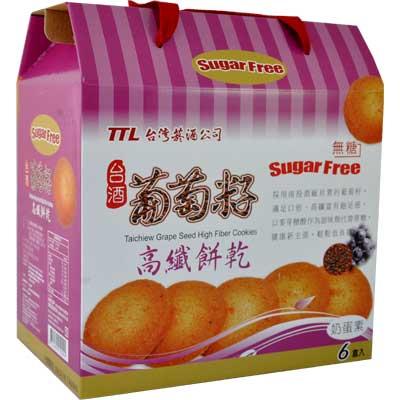 台酒《TTL》葡萄籽高纖餅乾禮盒