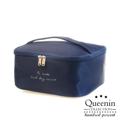 DF Queenin - 質感系旅行收納包盥洗包-共3色