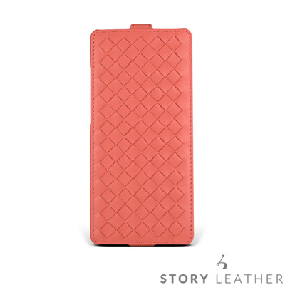 STORYLEATHER Note 8 Style-N86 硬殼式下蓋編織  客...