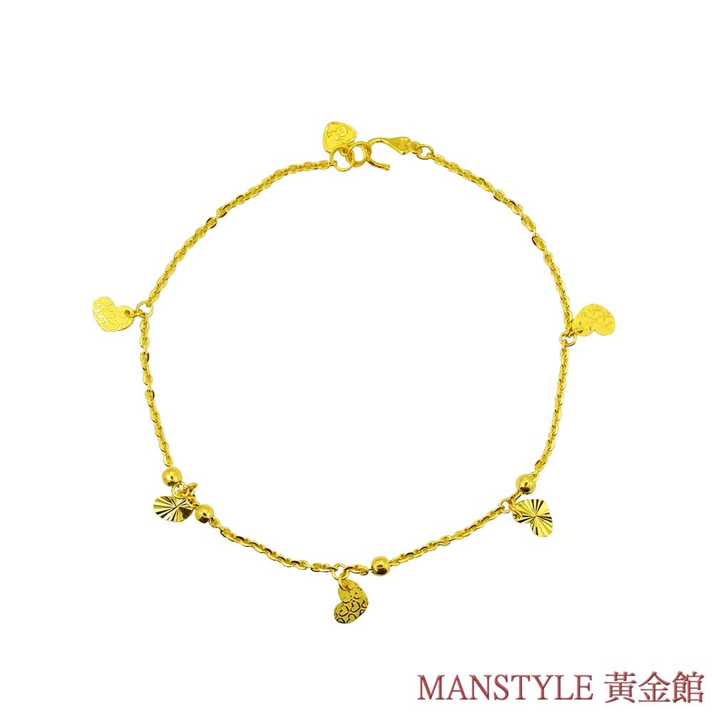 MANSTYLE 踏出真心黃金腳鍊 (約1.65錢)