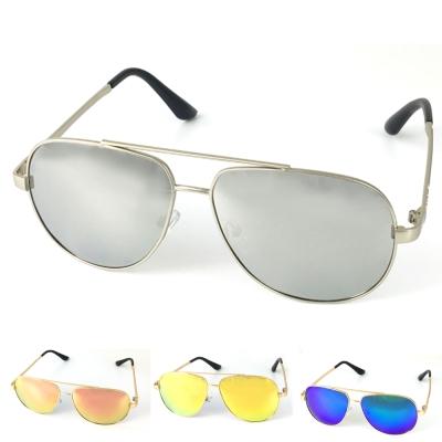 時尚雷朋電鍍偏光太陽眼鏡(款式任選)