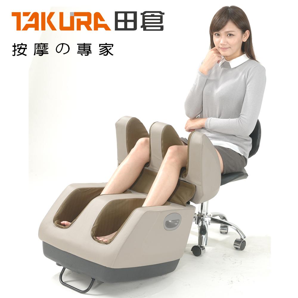 TAKURA田倉 3D全方位舒壓美腿機-602