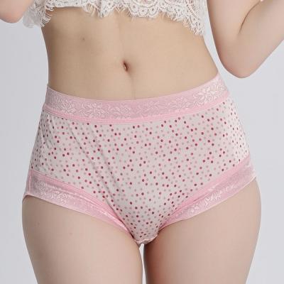 內褲 天然純淨100%蠶絲中高腰三角內褲 (圓點粉) Chlansilk 闕蘭絹