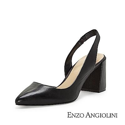 ENZO ANGIOLINI--後拉帶挖空尖頭粗跟高跟鞋-復古黑