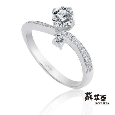蘇菲亞SOPHIA - 雙子星情人0.30克拉FVVS1 3EX 八心八箭鑽石戒指