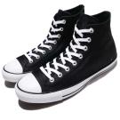 Converse Chuck Taylor 男鞋 女鞋