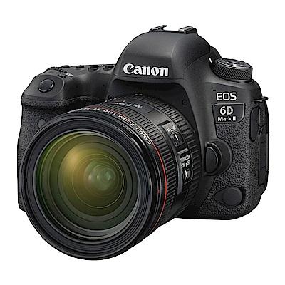 Canon 6D Mark II 24-70mm 變焦鏡組(公司貨)