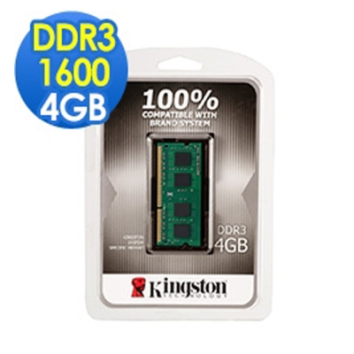 Kingston 金士頓 4G DDR3 1600 品牌筆電專用記憶體(低電壓)